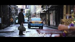 ゲットバック(日本語吹替版)