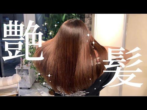 【ツヤ髪になる方法】綺麗な髪のお姉さんは好きですか?