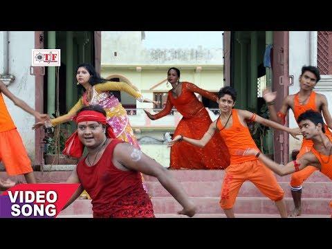 New Bhojpuri Kanwar Geet 2017 - OM NAMAH SIVAY - Suraj Samrat & Rinki Patel -  Pakistan Me Bam Bam