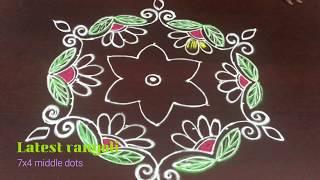 latest  flower rangoli  design with 7x4 middle dots ||beautiful color rangoli design