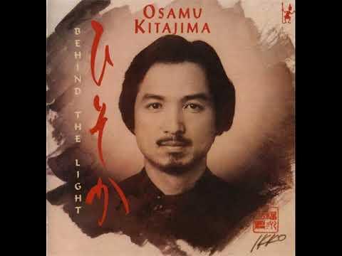 Osamu Kitajima - Behind The Light - 02 - Yesterday's Child