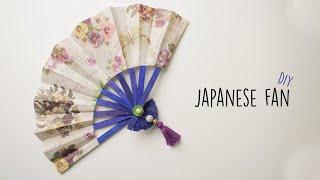 Japanese Fan | How to make a J…