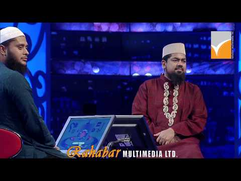 alokito geani by saiful islam at channel-9.EPS # 22