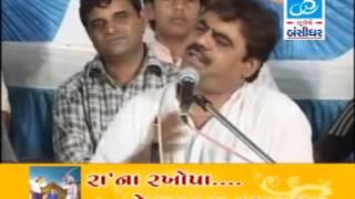 ... album: ra na rakhopa artist: mayabhai ahir label: bansidhar studi...