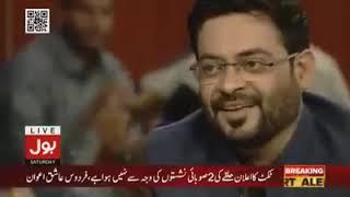 Aamir Liaquat ki Sahri transmission me Ulma me Naat ka muqabla-qari khalil ur rehman ki jwab me naat