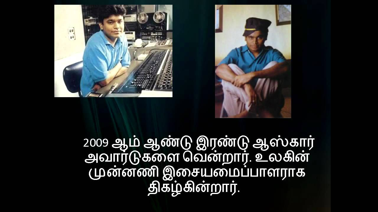 Best Tamil Inspirational Video Youtube