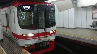 名鉄1700系1701f 発車