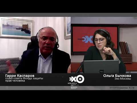 Гарри Каспаров рассказывает то, что нужно знать про Карабахский конфликт в беседе с «Эхо Москвы».