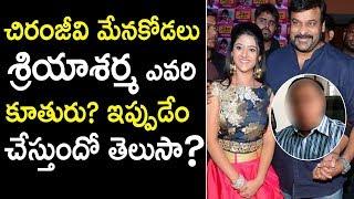 Unknown and Real Life Facts About Actress Shriya Sharma | Shriya Sharma Latest | Tollywood Nagar