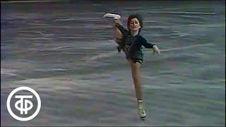 """Елена Водорезова исполняет показательный танец по фигурному катанию во ДС """"Лужники"""", 1983 г."""