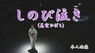美空ひばりさんの1974年の唄です、 2016年11月16日に発売のアルバムの中...