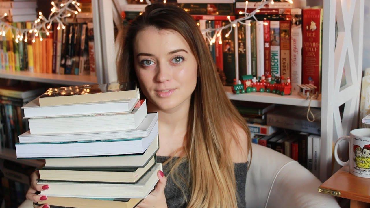 Книга «Восток» Эдит Патту - купить на OZON.ru книгу East с быстрой .