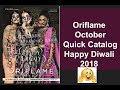 Oriflame October Quick Catalog 2018 || Diwali special Catalog