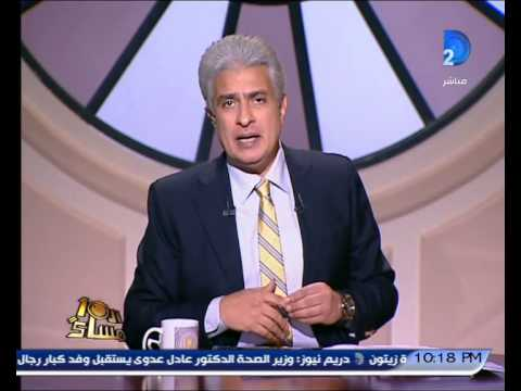 برنامج العاشرة مساء|بالفيديو .. أهل الغربية بيفضحوا العنتيل وبيطالبوا بإعدامه فى ميدان عام