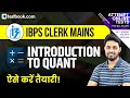 IBPS Clerk Mains 2018 | Introduction to Quant | IBPS Clerk Preparation Strategy | Sumit Sir