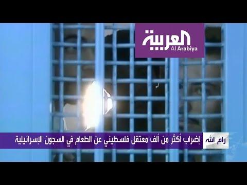 نقل مروان البرغوثي للسجن الانفرادي بعد إضراب الأسرى  - 20:21-2017 / 4 / 17