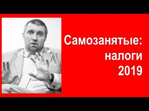 Дмитрий ПОТАПЕНКО: 'Добро