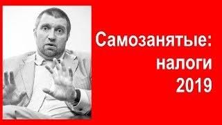 """Дмитрий ПОТАПЕНКО: """"Добро пожаловать в чёрную экономику!"""""""