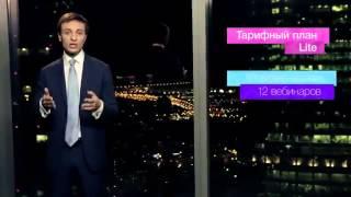 Видео Обучение Форекс