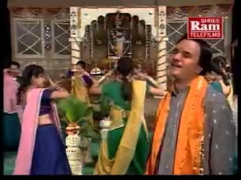 Lav Hatheli Shyam lakhi dau