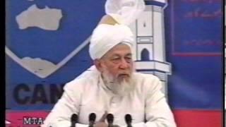 Jalsa Salana Canada 1997 - Address to Ladies by Hazrat Mirza Tahir Ahmad (rh)