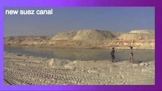 Archive new Suez Canal December 29, 2014