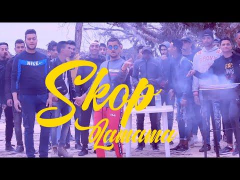 Skop - لا ماما   Lamama ( Official Music Video)  #Shoot5