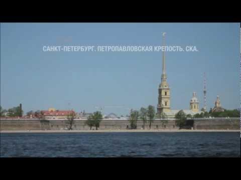 Россия - Санкт-Петербург - 24 камеры - смотреть онлайн веб