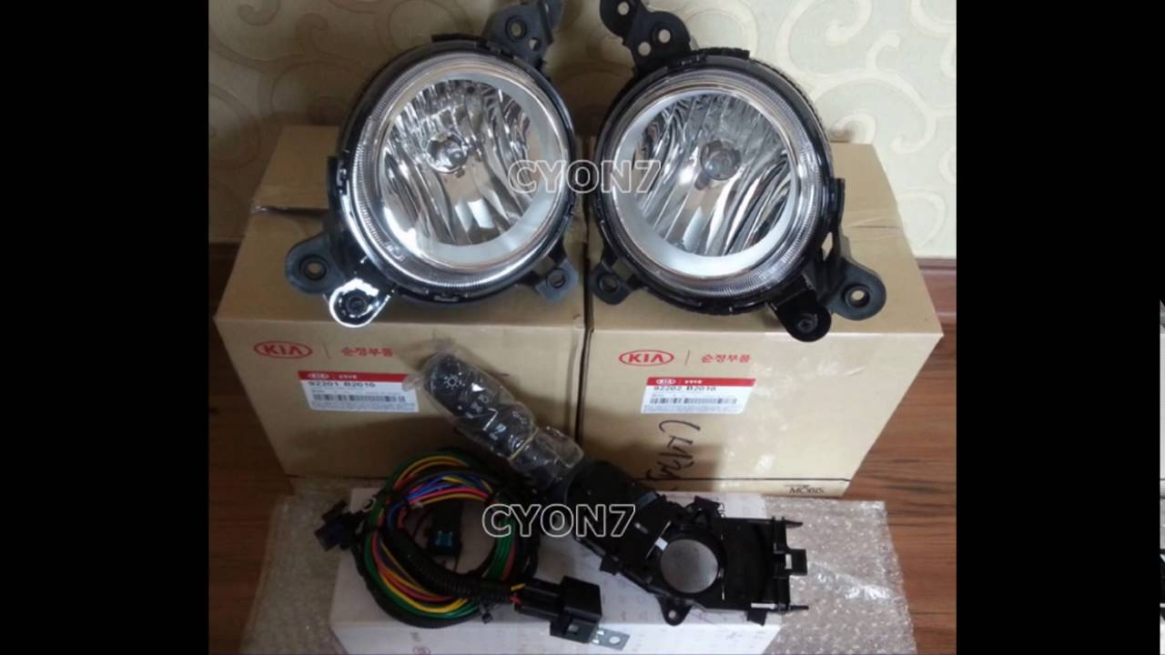 2017 2016 Kia Soul Fog Light Lamp