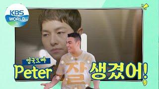[안녕(Annyeong), Korean] Episode 7ㅣKBS WORLD TV 210625