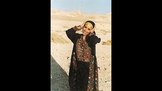 Watch Ofra Haza Daash video