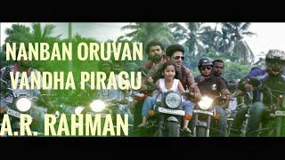 Nanban Oruvan Vandha💚💚 Piragu || A.R. Rahman || DQ whatsapp status