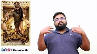 Avane Srimanarayana Trailer - My Thoughts !