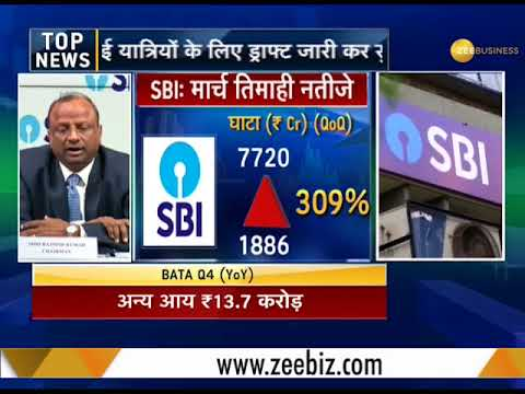 SBI Q4 Results: No surprises! Higher provision, NPAs to hamper earnings again