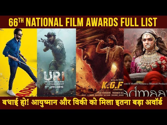 66th National Film Awards:Complete List of Winners। Uri। Andhadhun। Badhaai Ho। Vickay ।  Ayushmann