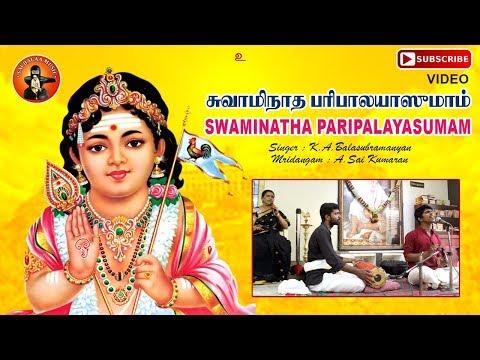 swaminatha-paripalayasumam-vel-vel-muruga-|-swamy-sai-baba-bhajans-by-(-k.a-bala-subramanian-)