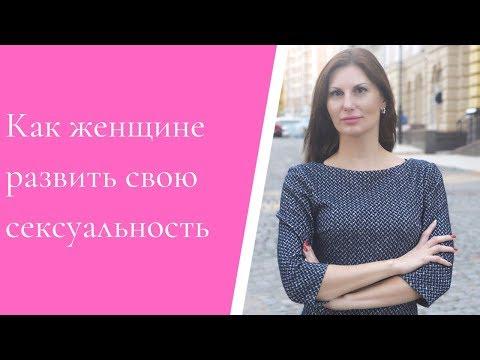секс знакомства женщины киева
