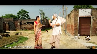 Bhagwant Mann | Dog Show | Official Trailer | Upcoming New Punjabi Comedy Film | Kulfi Garma Garam 2