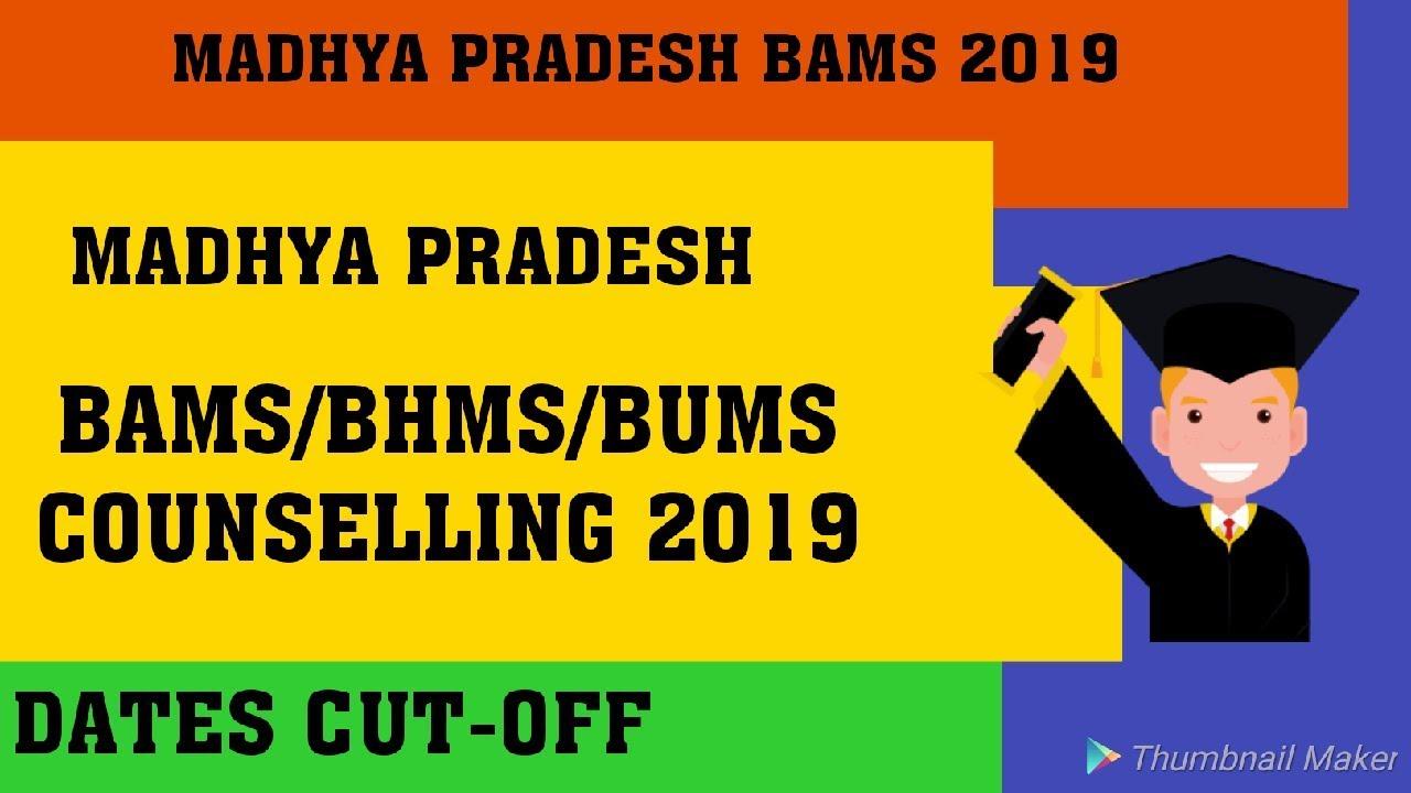 BAMS Admission | Vijayshree Ayurvedic Medical College & Hospital