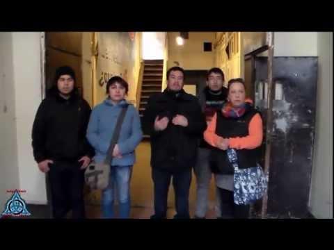 Investigación Ex cárcel Punta Arenas 2015