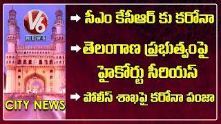 Drunk And Drive Test Stopped   CM KCR Corona Positive   TS HC Fires On Govt   V6 Hamara Hyderabad