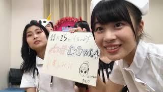 SPL∞ASHの『TSUBASA』ルーム(スプラッシュ公式) 2018年11月11日19時00...
