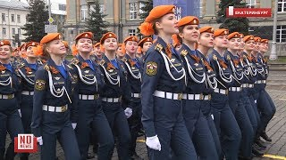 Парад Победы 2019 в Екатеринбурге