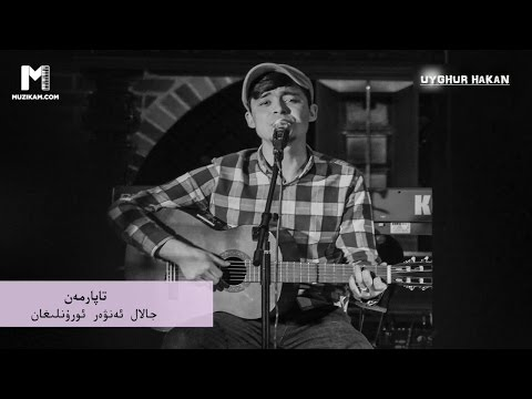 Uyghur Mp3 | Taparmen | By : Jalal Enwer