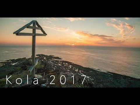 Путешествие на Кольский полуостров 2017 / Kola peninsula
