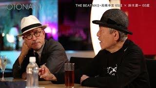 せいこうユースケトーク オトナに!:TOKYO MXにて毎週水曜日20:00〜放...