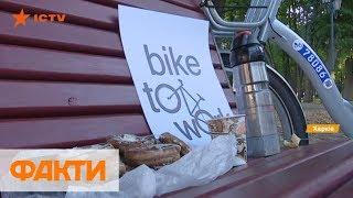 Велосипедом на работу: акция в Харькове ко Всемирному дню без автомобилей