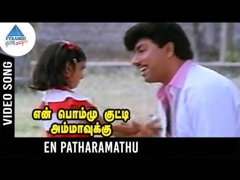 Vidinja Kalyanam Tamil Movie Songs   Adiyeduthu Video Song   Sathyaraj   Jayashree   Ilayaraja from YouTube · Duration:  4 minutes 35 seconds
