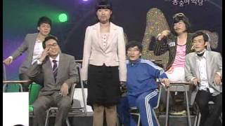 Video 개그콘서트 - Gag Concert 봉숭아학당 20090111 download MP3, 3GP, MP4, WEBM, AVI, FLV September 2018