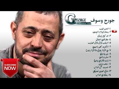 جورج وسوف ♫ Best of George Wassouf  ♫